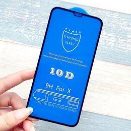 Защитные пленки и стекла - Защитное стекло для IPhone X, 0