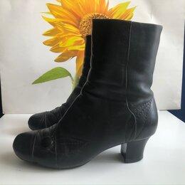 Ботинки -  Зимние ботинки Chester нат. кожа и мех бесплатно, 0