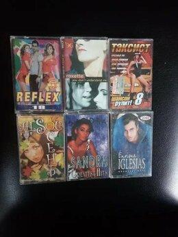 Музыкальные CD и аудиокассеты - Кассеты магнитофонные.Доставка, 0