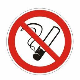 Предупредительные наклейки и таблички - Знак запрещающий, 0