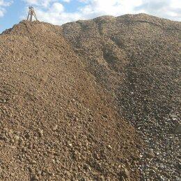 Строительные смеси и сыпучие материалы - Пгс . Песок . Щебень . Чернозем . Грунт . Глина. Доставка инертных материалов , 0