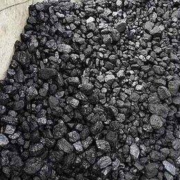 Уголь - Уголь, 0
