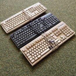 Клавиатуры - клавиатуры старенькие, 0