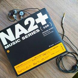 Наушники и Bluetooth-гарнитуры - Наушники NF Audio NA2 +, 0