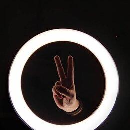 Осветительное оборудование - Кольцевая лампа, 0
