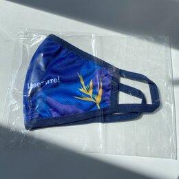 Приборы и аксессуары - Защитная тканевая маска Новая , 0