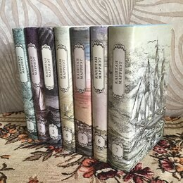 Художественная литература - Сочинения капитана марриэта, 0