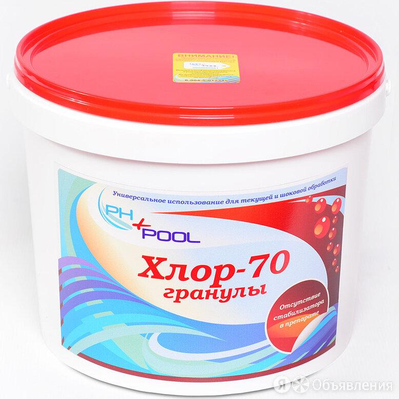 Хлор 70 гранулы по цене 725₽ - Химические средства, фото 0