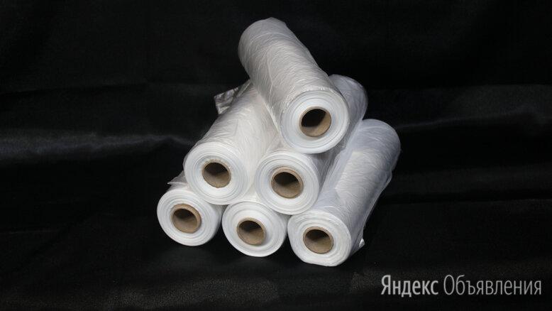 Упаковочные пакеты ПНД 30*40см 10мкм по цене 1₽ - Упаковочные материалы, фото 0
