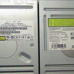 Оптические приводы - Оптический привод DVD/CD rw, 0