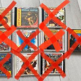 Игры для приставок и ПК - Диски со старыми компьютерными играми, 0