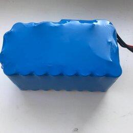 Прочие аксессуары и запчасти - Аккумуляторы 48V 19.2Ач из 21700 tesla, 0