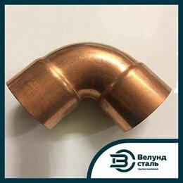 Водопроводные трубы и фитинги - Угол медный двухраструбный под пайку 90 ̊ 28 мм, 0