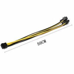 Компьютерные кабели, разъемы, переходники - Переходник GPU с 8pin на 2 по 6+2, 50 см, 0