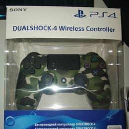 Рули, джойстики, геймпады - Геймпад Dualshock 4 camouflage в упаковке v 2, 0