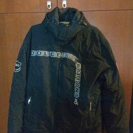 Куртки - Куртка мужская зимняя, 0