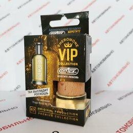 "Парфюмерия - Ароматизатор CONTEX флакон VIP Perfume №17 ""Hugo Boss № 6"", 0"
