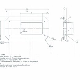 Дизайн, изготовление и реставрация товаров - Изготовим по чертежам 3д модель , 0