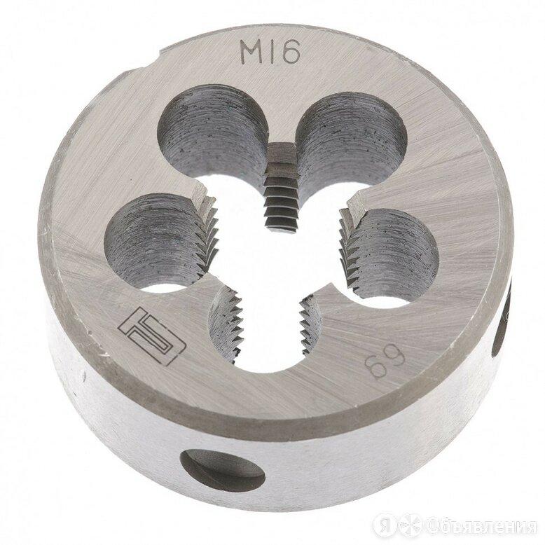 Плашка М16 х 2 мм СИБРТЕХ 77044 по цене 370₽ - Прочие комплектующие, фото 0