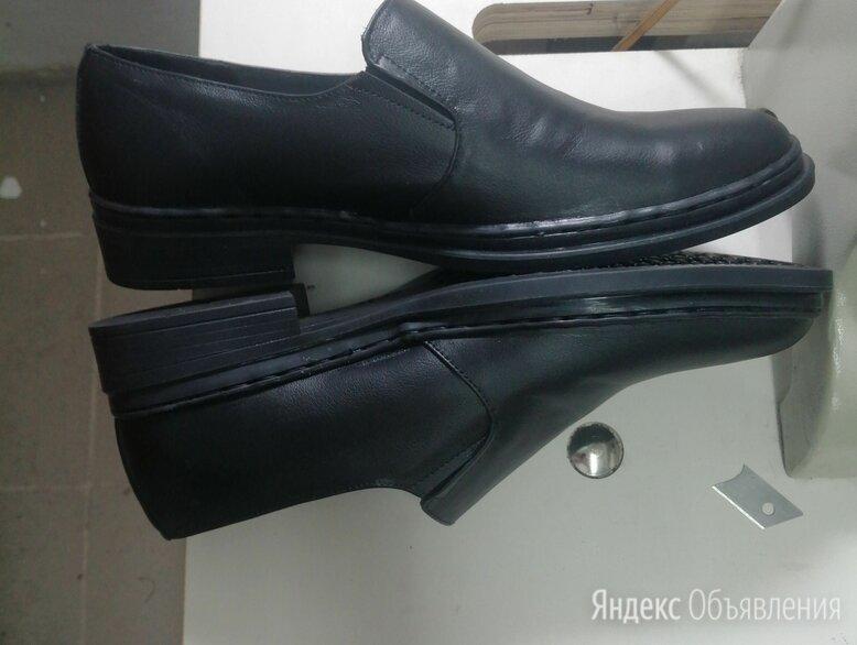 Туфли классические по цене 1700₽ - Туфли, фото 0
