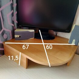 Кронштейны, держатели и подставки - Подставка под монитор, 0