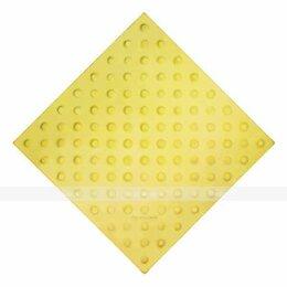 Керамическая плитка - Плитка тактильная (конусы шахматные) 500х500х55, бетон, жёлтый, 0