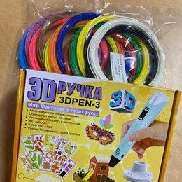 Развивающие игрушки - 3d ручка для рисования pen-3 new с дисплеем, подставка, пластик, трафареты, 0