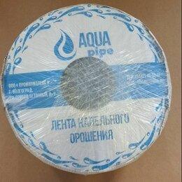 Капельный полив - Капельная лента aqua-pipe, 0