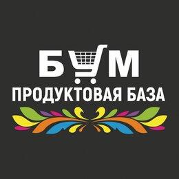 """Уборщицы - Магазин """"БУМ"""" ул. Зоологическая д.18, 0"""