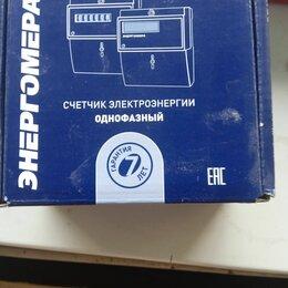 Счётчики электроэнергии - Электро счётчик, 0