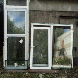 Окна - Стеклопакеты с рамами. Балконная дверь с коробкой +оконный блок., 0