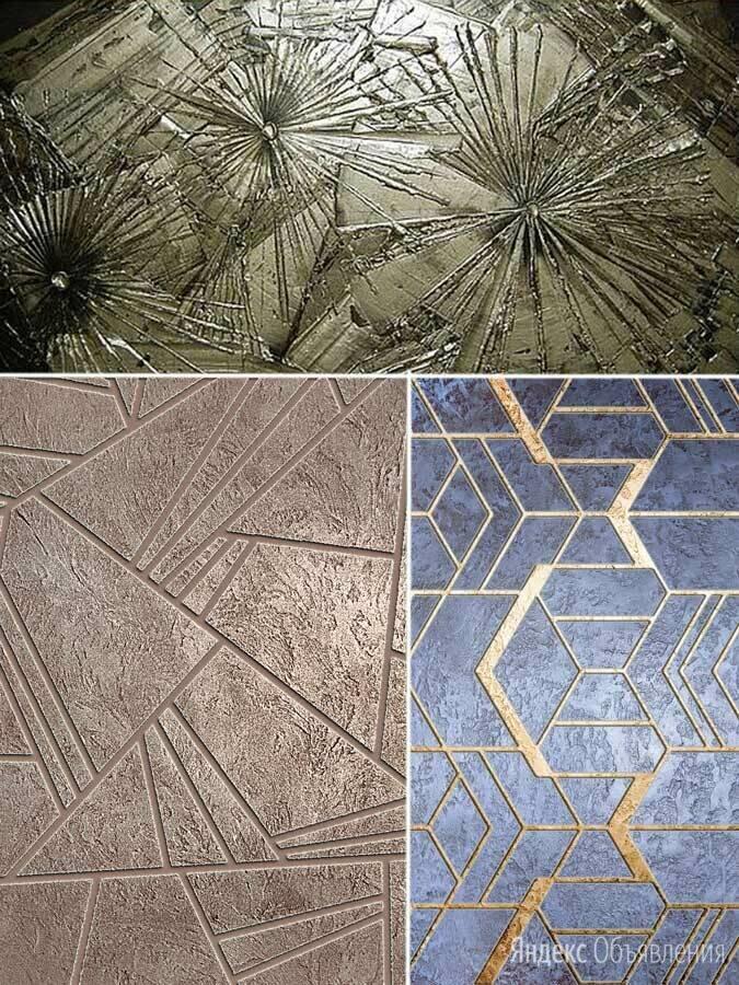 Настенные декоративные штукатурки, декоративные покрытия. по цене 1000₽ - Фактурные декоративные покрытия, фото 0