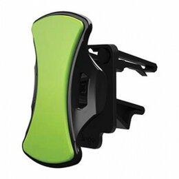 Аксессуары и запчасти - Автомобильный держатель Clingo Universal Vent Mount, 0