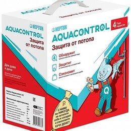 Защита от протечек воды - Нептун Система контроля протечки воды Neptun Aquacontrol 1/2, 0