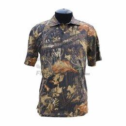 Рубашки - Рубашка ХСН муж c коротким рукавом лес (х6), 0