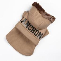 Куртки и пуховики - DINGO Куртка утепленная SC672 , 0