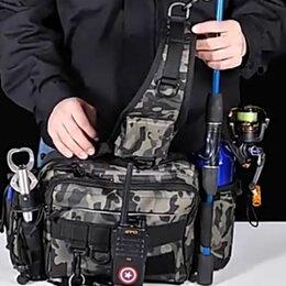 """Сумки и ящики - Сумка спинингиста с поддержкой спины""""fishing gear bag"""", 0"""
