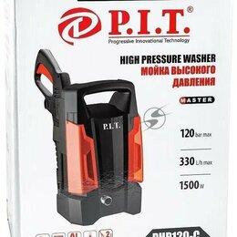 Мойки высокого давления - Минимойка P.i.t. Php120-c 1500Вт, 0