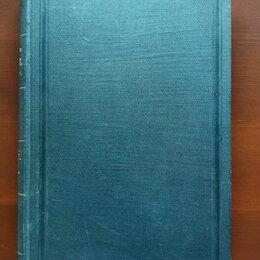 Документы - Свод законов Российской Империи: продолжение 1912 г. Ч. 8. СПб., 1912., 0