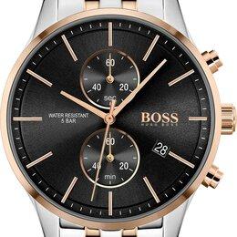 Наручные часы - Наручные часы Hugo Boss HB1513840, 0