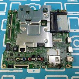 Запчасти к аудио- и видеотехнике - материнская плата LG EAX67872805 (1.1) , 0