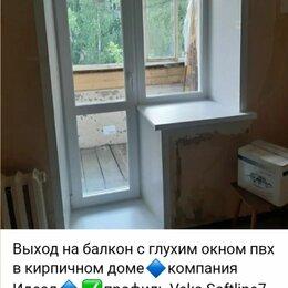 Окна - Балконный блок чебурашка пластиковые окна, 0