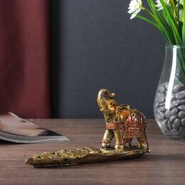 Ароматерапия - Сувенир полистоун с подставкой под благовония 'Слон на листе' 9х17х5 см, 0