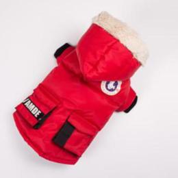Куртки и пуховики - DINGO Куртка утепленная SC576-1 , 0