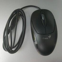 Мыши - Проводня компьютерная мышь, 0