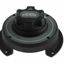 """Концевые, позиционные и шарнирные выключатели - Выключатель массы """"ON-OFF"""" (1 АКБ) 310А, 0"""