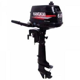 Двигатель и комплектующие  - Лодочный мотор Hangkai 6,0л/с. 2021г, 0
