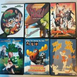 Видеофильмы - Фильмы с мультяшками на DVD дисках, 0