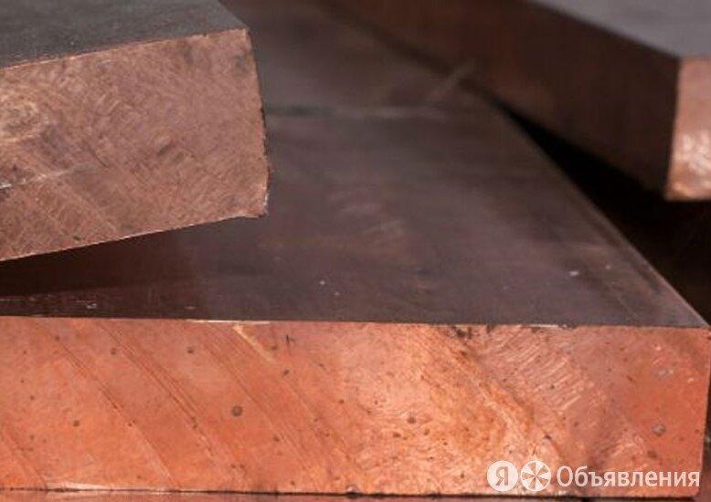 Плита медная 40х600х1500 мм ГПРХХ М1 ГОСТ 1173-2006 по цене 450₽ - Металлопрокат, фото 0