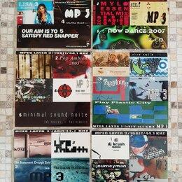 Музыкальные CD и аудиокассеты - Компакт диски (MP3), 0